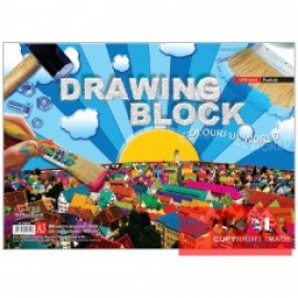 image of UNI DRAWING BLOCK 165G A3-20'S (SDB1652)