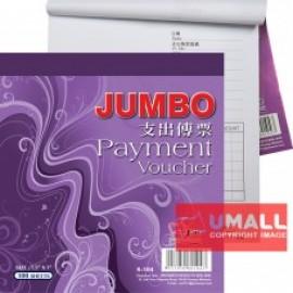 "image of UNI JUMBO PAYMENT VOUCHER 7.5"" X 7"" 100'S (S104)"
