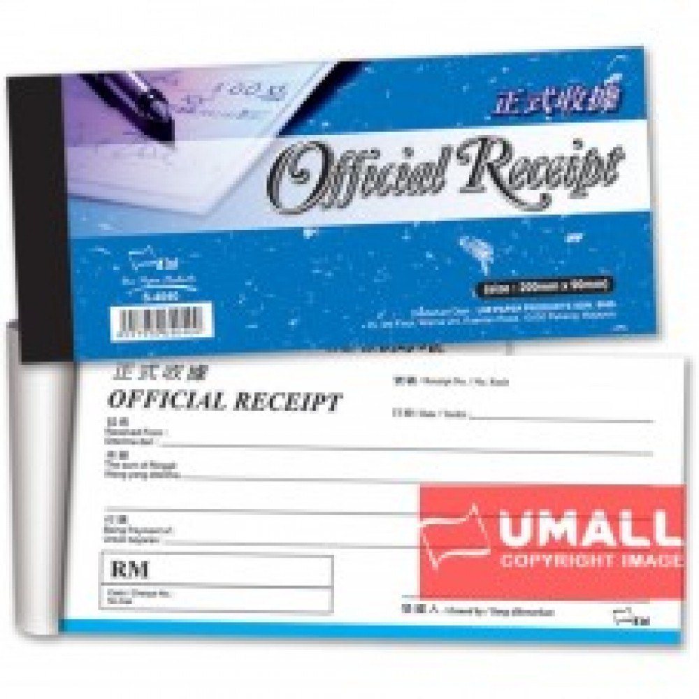 "UNI OFFICIAL RECEIPT 3.5"" X 8"" 45's X 2ply (S4040) 10 IN 1"