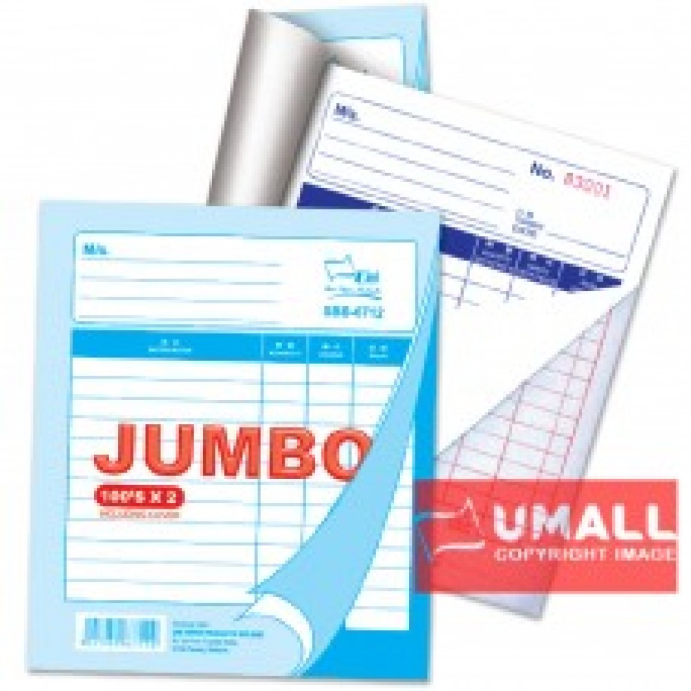 "UNI JUMBO BILL BOOK 2 PLY X 100'S 6"" x 7"" (SBB-6712) 5 IN 1"