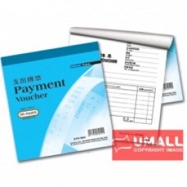 "image of UNI PAYMENT VOUCHER 50'S 7"" x 7.5"" (SPV-0051)10 IN 1"