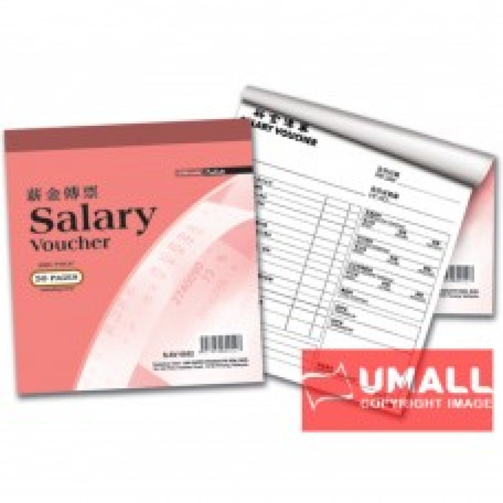 "UNI SALARY VOUCHER 50'S 7"" x 7.5"" (SSV-0052) 10 IN 1"