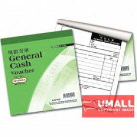 "image of UNI GENERAL CASH VOUCHER 50'S 7"" x 7.5"" (SCV-0053) 10 IN 1"