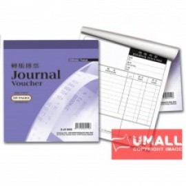 "image of UNI JOURNAL VOUCHER 50'S 7"" x 7.5"" (SJV-0055) 10 IN 1"