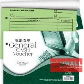 "image of UNI GENERAL CASH VOUCHER 100'S 8"" X 5.5"" (SV400)"