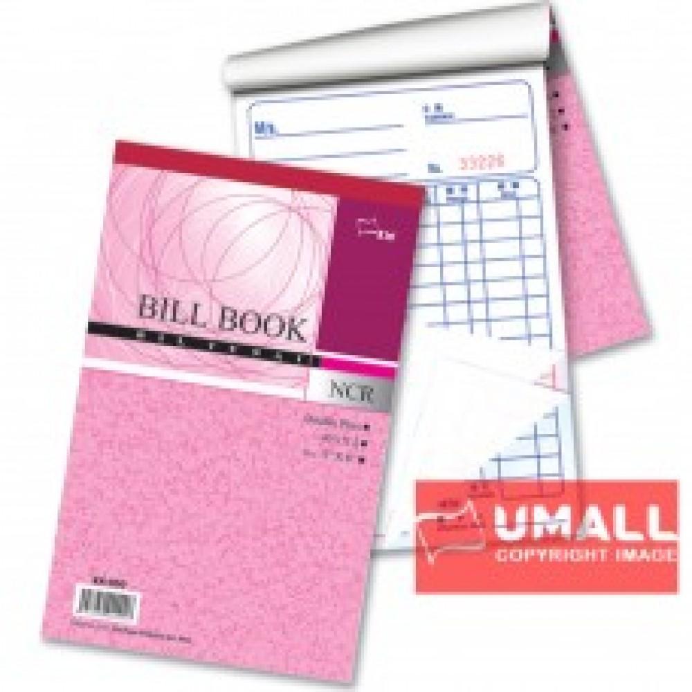 """UNI BILL BOOK NCR 3 PLY X 25'S 5"""" x 8"""" (SB-5823) 10 IN 1"""