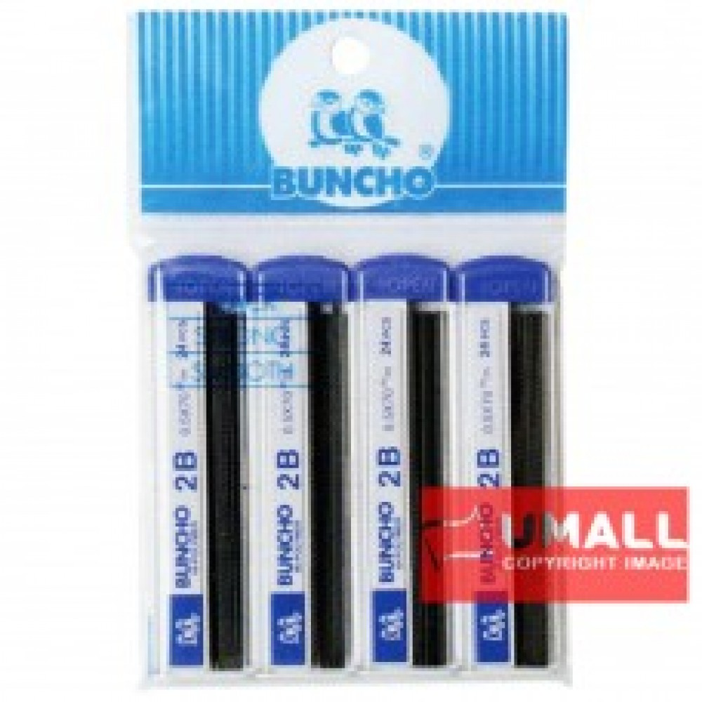 BUNCHO PENCIL LEAD 0.5MM (4 IN 1) 5 FOR