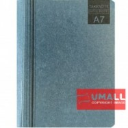 image of UNI TAKE NOTE NOTE BOOK A7 (S601) 2 FOR