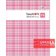 image of UNI TAKE NOTE SERIES PVC COVER EXERCISE BOOK F5-200P (S-6200)