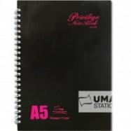 image of UNI PRIVILEGE NOTE BOOK 70G A5-120P (S5171)