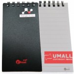 UKAMI RING NOTE BOOK (S-3332) 3 FOR