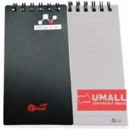 image of UKAMI RING NOTE BOOK (S-3332) 3 FOR