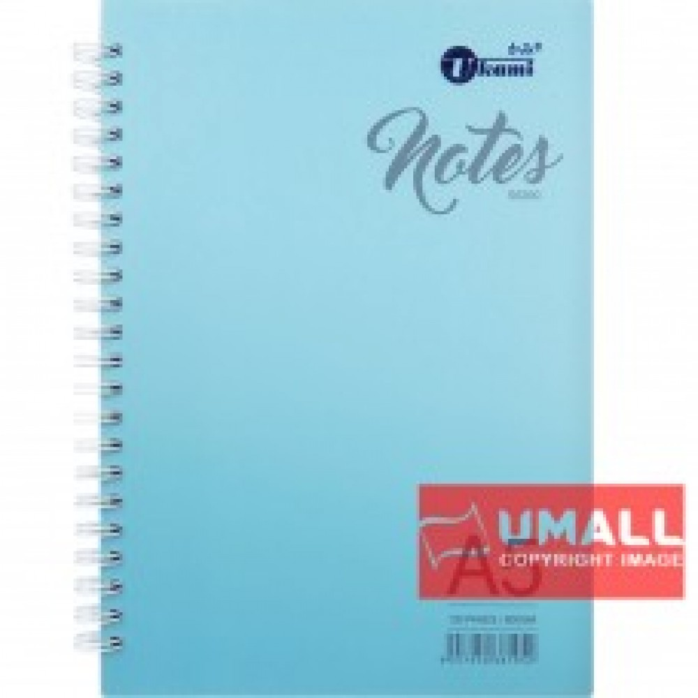 UKAMI RING NOTE BOOK A5-80GSM 120'S (S6390)