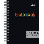 UKAMI RING NOTE BOOK A5 S8526