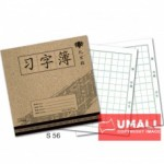 UNI CHINESE WRITING BOOK 50G 20'S (S-56) 习字簿 10 FOR