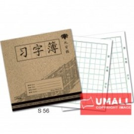 image of UNI CHINESE WRITING BOOK 50G 20'S (S-56) 习字簿 10 FOR