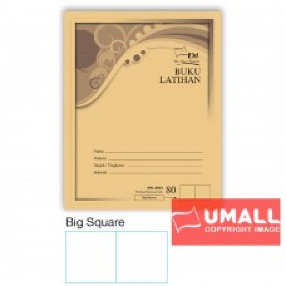 UNI F5 EXERCISE BOOK (BROWN COVER) 80P - BIG SQUARE (10 IN 1)