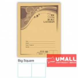 image of UNI F5 EXERCISE BOOK (BROWN COVER) 80P - BIG SQUARE (10 IN 1)