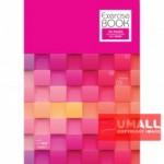 UNI A4 NOTE BOOK 70G 160P (SNB-6001)