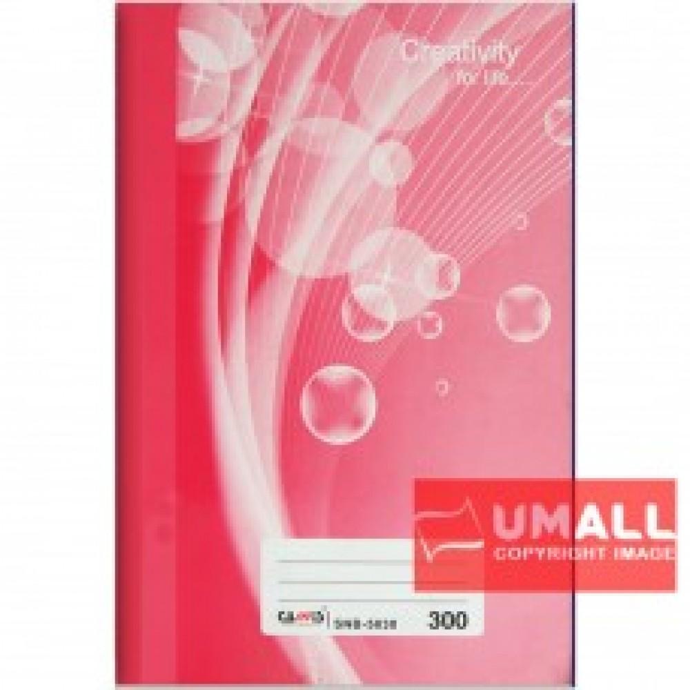 CAMIS SHORT OBLONG H/C BOOK 50G F6-300P (SNB-5030)