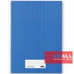 UNI A4 HARD COVER BOOK 60G 400P (SNB7040)