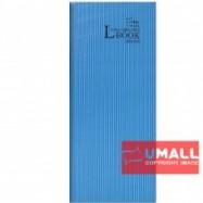 image of UNI LONG OBLONG H/C BOOK 200P (LOB-200HC)