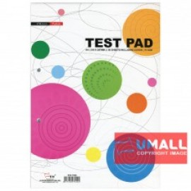 image of UNI TEST PAD 70G A4-50'S (STA7050)