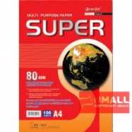 image of UNI SUPER MULTIPURPOSE PAPER 80G A4-100'S (U-37)