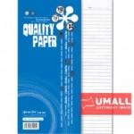UNI FOOLSCAP PAPER 70G A4-240'S (S-PA2401)