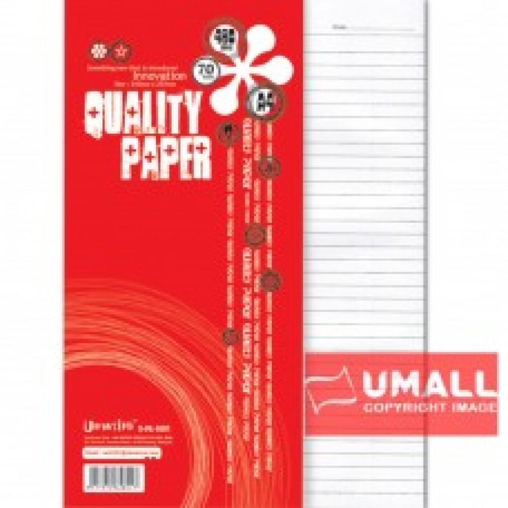 UNI FOOLSCAP PAPER 70G A4-480'S (S-PA4801)