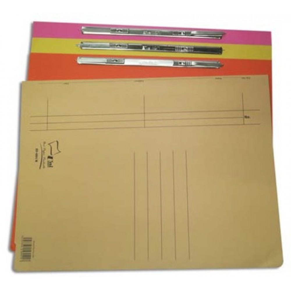 Uni Paper Metal Flat File (10 FOR)