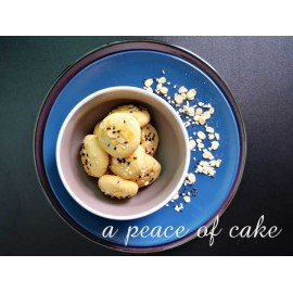 image of Sesame Oat Cookies