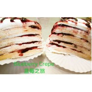image of Blueberry Crepe Cake  蓝莓千层蛋糕 - Whole Cake 1.3KG