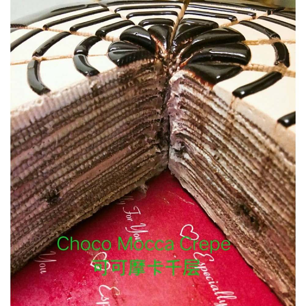 Choco Mocca Crepe Cake 可可摩卡千层蛋糕 Whole Cake 1.3KG