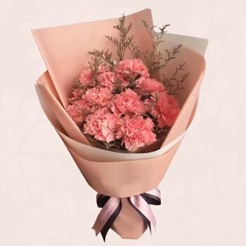 image of Carnation Bouquet (L)