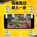 V3.1 Metal Transparent PUBG Joystick 三代金属按键升级版吃鸡神器ROS PUBG Mobile Shooting Game Metal Shortcut Key