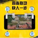 V3.1 Metal Transparent PUBG Joystick 三代金属按键升级版吃鸡神器ROS PUBG Mobile Shooting Game Metal Shortcut Key