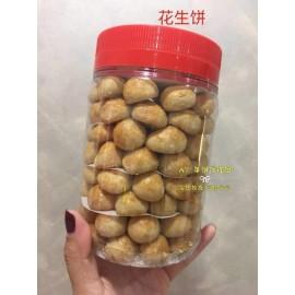 image of 花生饼