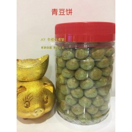 image of 青豆饼