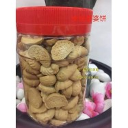 image of 炭烧番婆饼