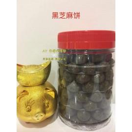 image of 黑芝麻饼