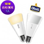 Otali Eye Care LED Otali Bulb 7.5W E27 x2 pcs