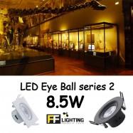 image of FFL LED EYE BALL S2 8.5W WARM WHITE