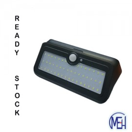 image of Solar Sensor Light T1614 46L/2835