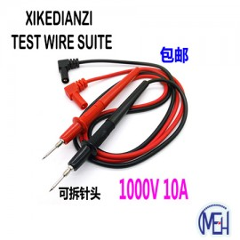 image of XIKEDIANZI Test Wire SUITE