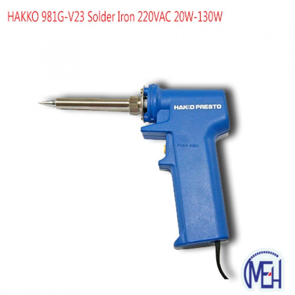 Hakko 981G-V23 Solder Iron 220VAC 20W-130W