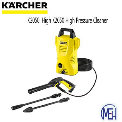 image of KARCHER K2050 HIGH PRESSURE
