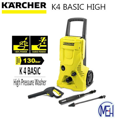 image of KARCHER K4 BASIC HIGH