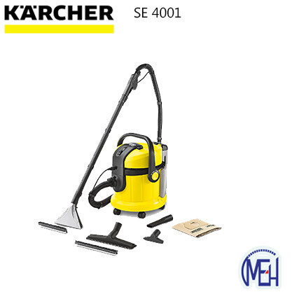 KARCHER WDI WET&DRY VACUUM CLEANER