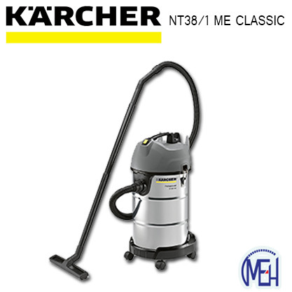 image of KARCHER NT70/2 WET&DRY VACUUM CLEANERS